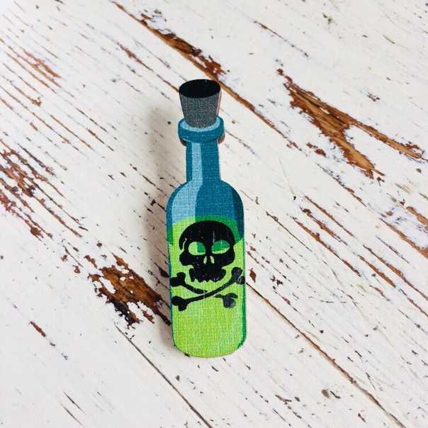 Ядовитая бутылочка 2